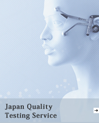 Japan Quality Testing Services