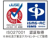 ISO 27001:2013認証取得