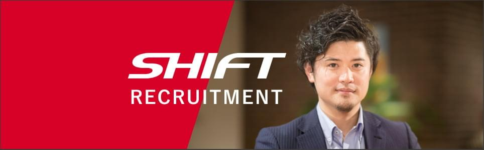 SHIFT RECRUITMENT