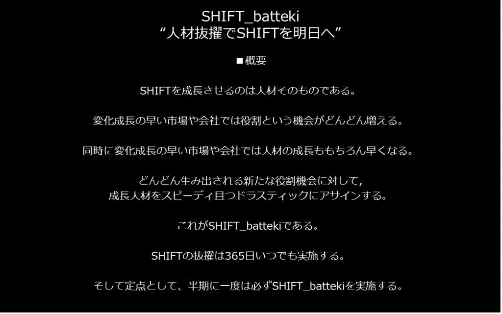 btk_05