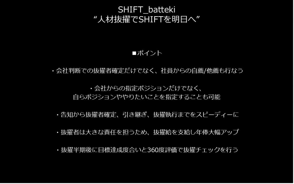 btk_06