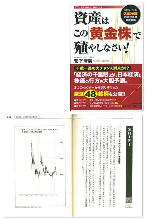 060915_news