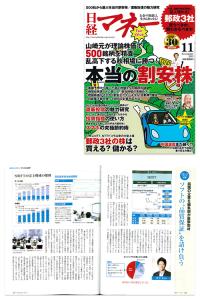 091815_news-2